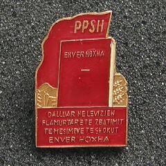 Partia e Puns e Shqipris. (Only Tradition) Tags: al albania albanien shqiperi shqiperia albanija albanie shqip shqipri ppsh shqipria shqipe arnavutluk hcpa albani   gjuha   rpsh  rpssh       albnija