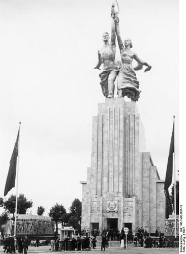 Павильон СССР на Всемирной выставке 1937 года.