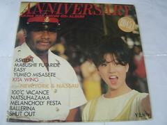 原裝絕版 1984年 5月1日 中森明菜 AKINA NAKAMORI  LP 黑膠唱片 原價  2800YEN 中古品