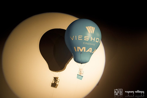 Vieshow_IMAX_01 (by euyoung)