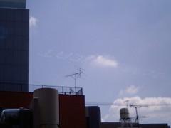 【写真】ポカリスエットの空広告