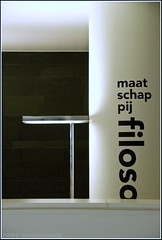society philosophy (Caroline Castendijk) Tags: lamp amsterdam architecture photography floor library curacao column allrightsreserved bieb oba fullcolor openbarebibliotheekamsterdam carolinecastendijk 2008carolinecastendijk fotografiecuracao curaaofotografie curacaofotografie carolinecastendijkphotography photographycuraao carolinecastendijkfotografie carolinecastendijkphotographer