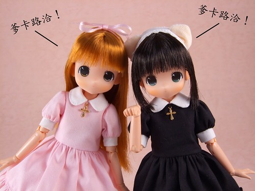 米米&鈴鈴_02.pr