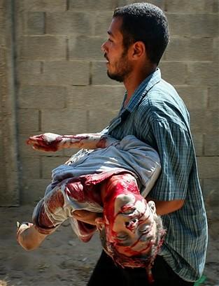 Gaza غزه