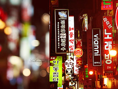 Sleepless City. (ShanLuPhoto) Tags: city travel shopping lights diptych bokeh seoul streetsigns southkorea myeongdong republicofkorea 명동 明洞