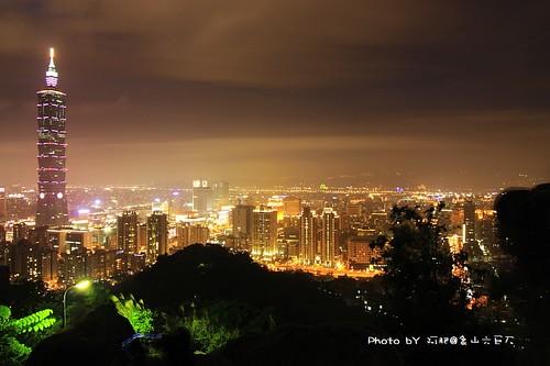 Taipei 1O1 Night Image