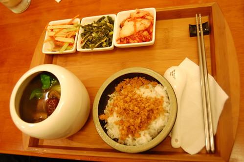 2009-02-10 Goz Cafe 022