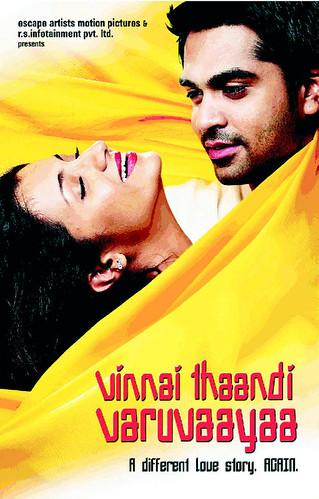 Silambarasan Simbu Vinnai Thaandi Varuvaayaa Movie First Look Stills Images Photo Gallery
