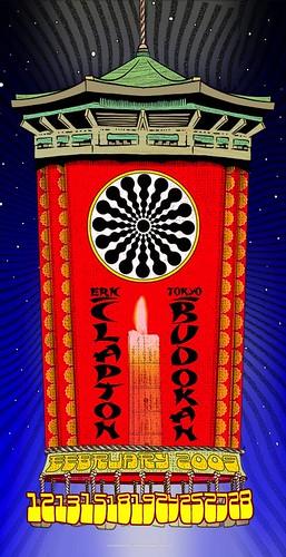 Eric Clapton Poster Japan Tour 2009