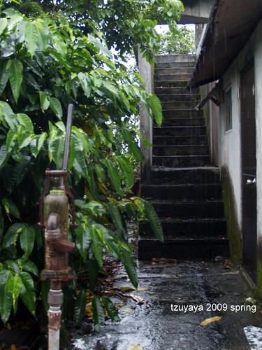 豐田三村。