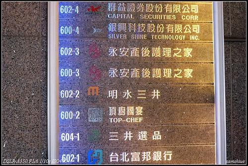 DSC00451_nEO_IMG
