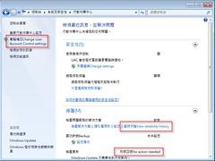 Windows7幾處亂碼的地方2