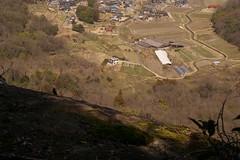 地蔵岩ヤッホー公園 #17