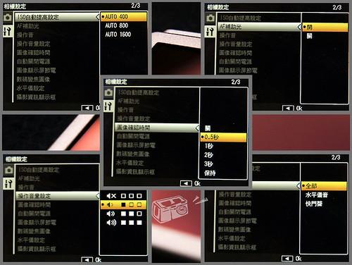 Ricoh_CX1_menu__16 (by euyoung)