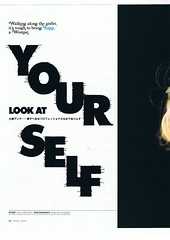 LOOK AT YOURSELF #1