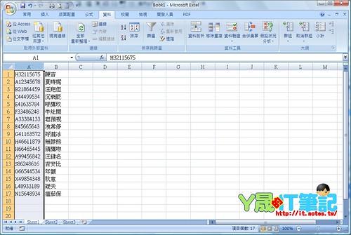 Excel刪除重複A09