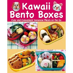 Kawaii Bento Boxes cover
