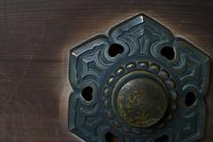 Meiji Detail