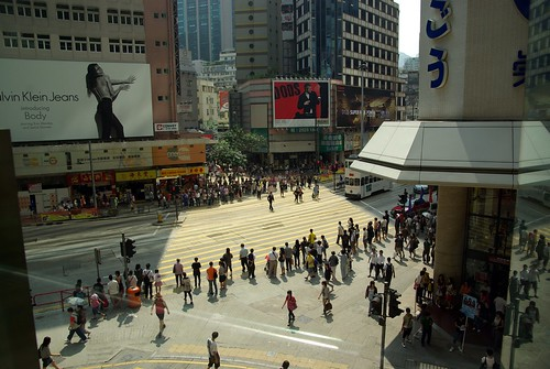 SOGO crossing, Hennessy Rd., Causeway Bay (1 of 4)
