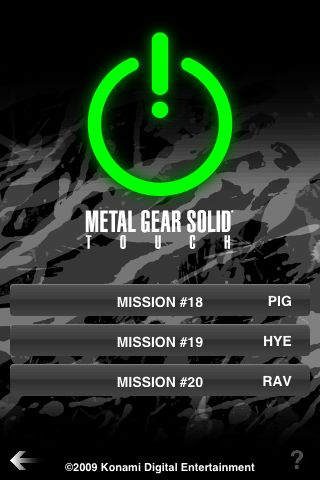 MGS_TOUCH