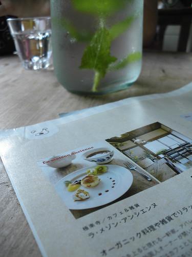 20110604_kamakura_L-03C_08