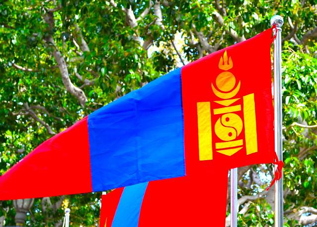 MongolianFlag