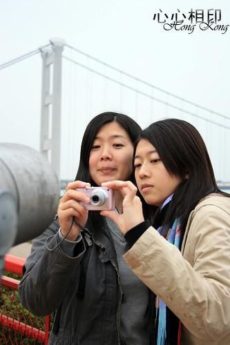 sister - HK