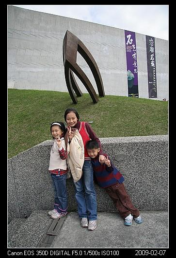 20090207Museum50