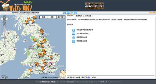 Google Map API服務