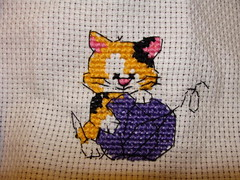 My first cross-stitching project.
