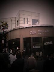 Shimotakaido Station (maschine) Tags: setagaya keio shimotakaido