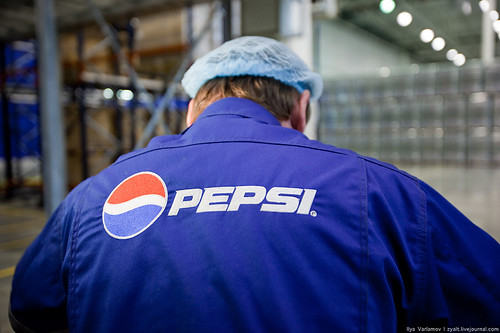 Opening largest PepsiCo Plant in Europe