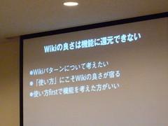 Wkiばな Vol.7