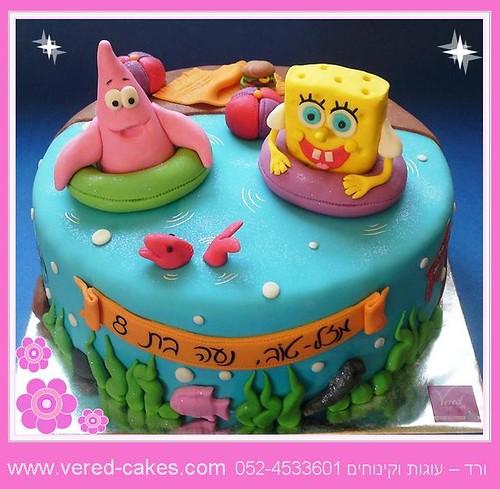 patrick cakes spongebob