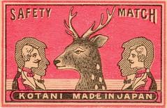 japon allumettes015