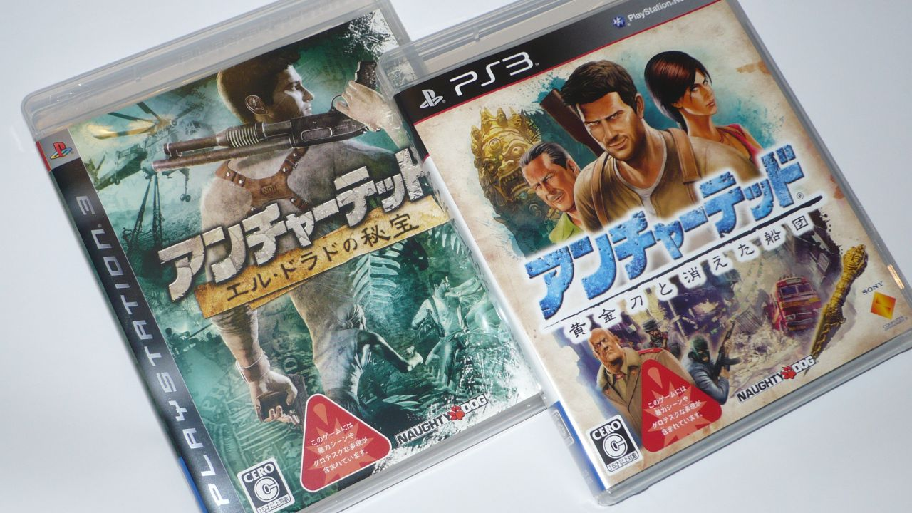 PS3_アンチャーテッド_Uncharted2_1015_02