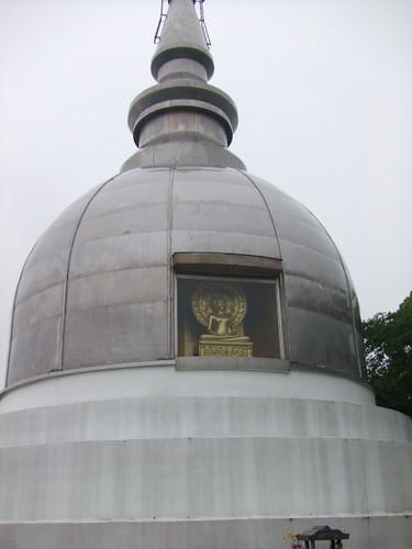 二葉の里 二葉山 広島 東照宮 画像 9