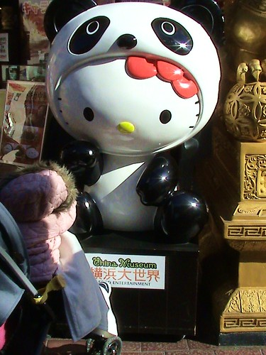 yokohama chinatown hello kitty