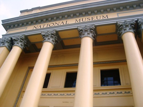 national museum entrance