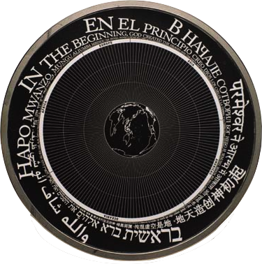 rosetta disk