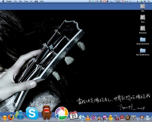Mac 桌面 20090221