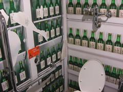 廁所啤酒廣告04