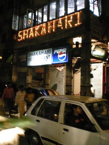 Shakahari Restaurant in Chawri Bazaar