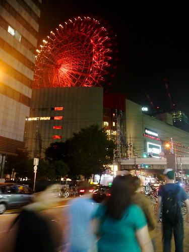 Out in Umeda