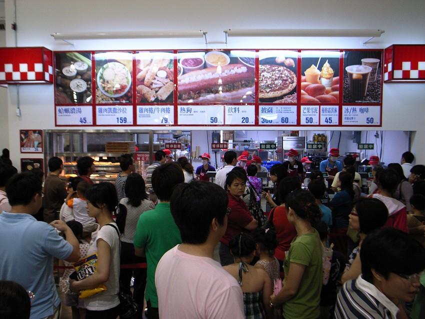20090711_新竹蔻絲扣熱食區