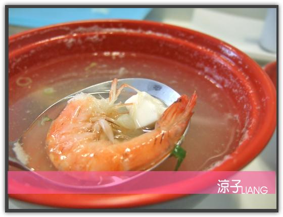 水竹壽司20