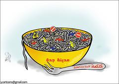 ..  =) (Jasmin Ahmad) Tags: streets traffic caricature jeddah