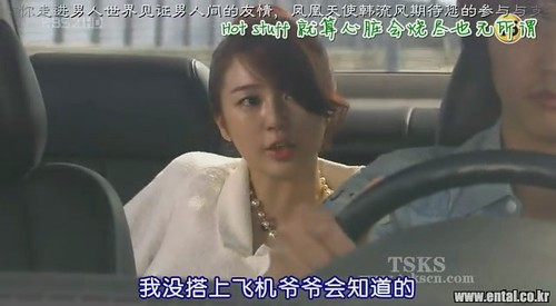 [TSKS][Take.Care.of.the.young.lady][002][KO_CN](001150)