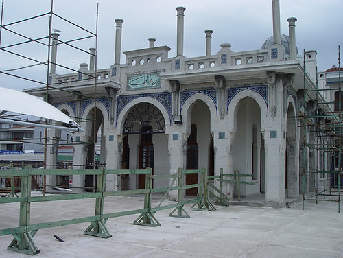 Ferry Dock Station