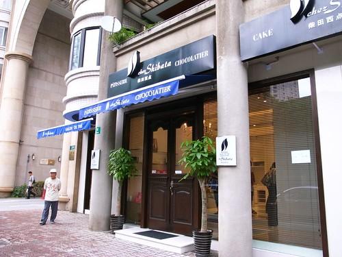 Chez Shibata Shanghai